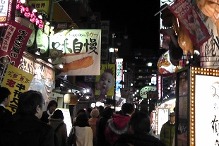 大阪にて_c0090212_22205822.jpg