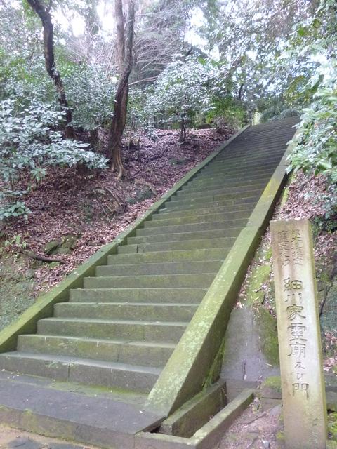 北岡自然公園♪_b0228113_14384490.jpg