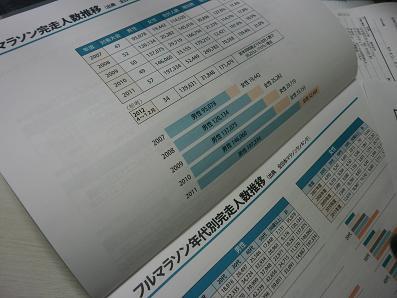 f0211218_1014789.jpg