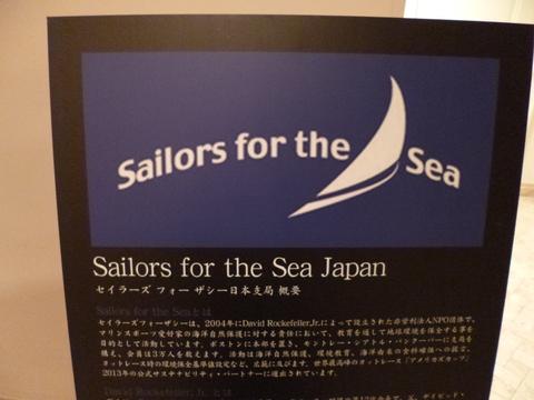 海の破壊を止めよう!ロックフェラー会長_f0028323_14405455.jpg
