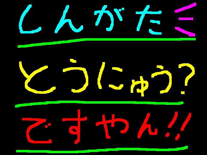 f0056935_19213269.jpg