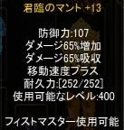 b0184437_20325676.jpg