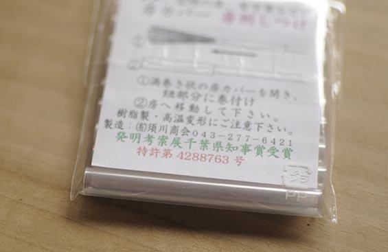 f0171341_1456161.jpg