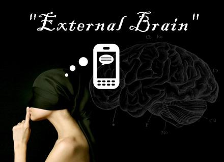 """External Brain""っていう夢のモバイル_c0060143_1925965.jpg"