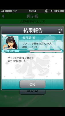 c0105957_245354.jpg