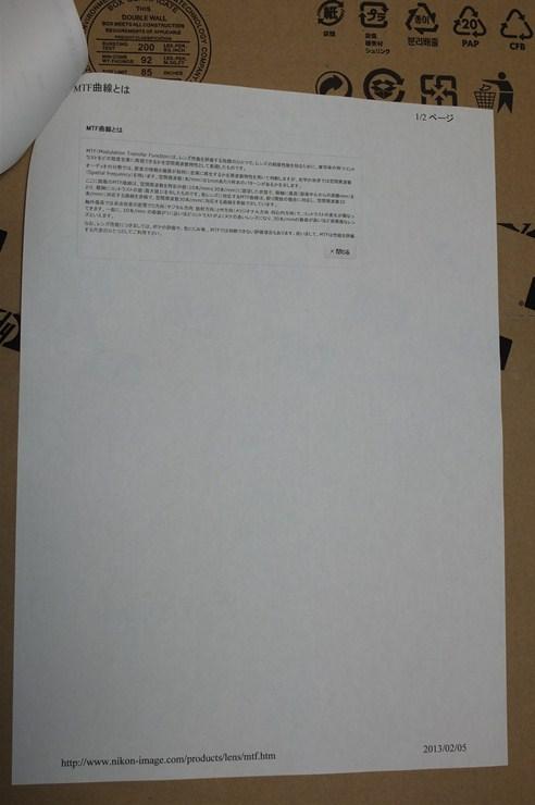 f0222161_2002289.jpg