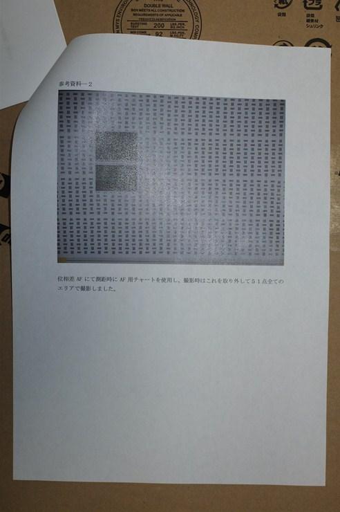 f0222161_2004529.jpg