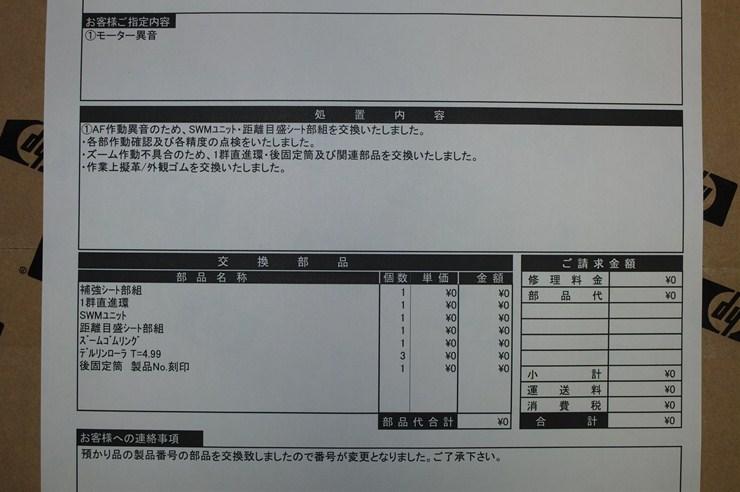 f0222161_2005361.jpg