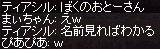 a0201367_2461012.jpg