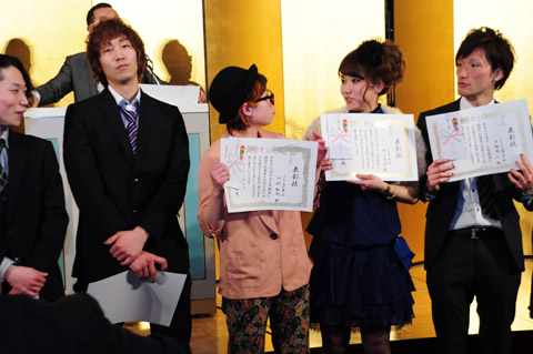【brace】2013年新年会 5.表彰式Ⅲ 新人賞_c0080367_14165925.jpg