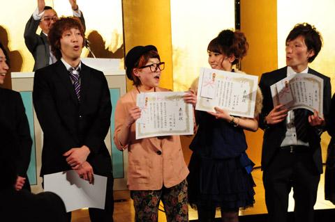 【brace】2013年新年会 5.表彰式Ⅲ 新人賞_c0080367_1417020.jpg