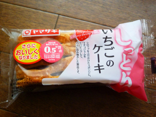 【菓子パン】しっとり いちごのケーキ@ヤマザキ_c0152767_22131229.jpg