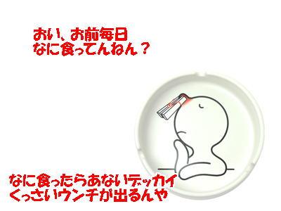 d0020869_1391327.jpg