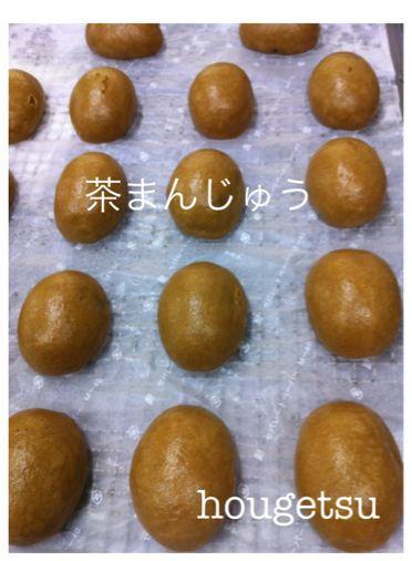 いちご大福♡茶まんじゅう_a0210776_13542067.jpg
