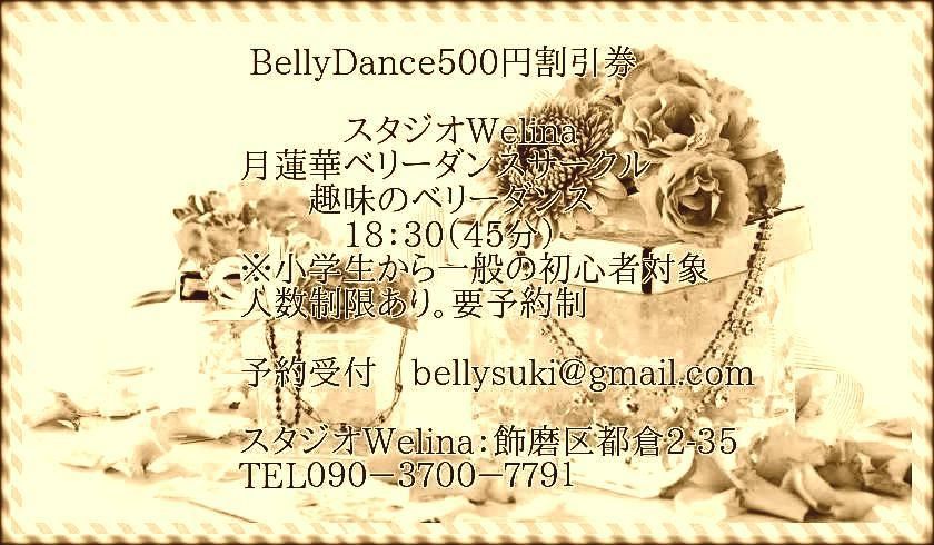 e0280277_18443678.jpg