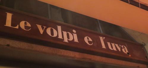フィレンツェの老舗エノテカと言えば。。ここ!!_c0179785_7103246.jpg