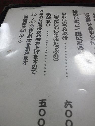f0014187_0203657.jpg