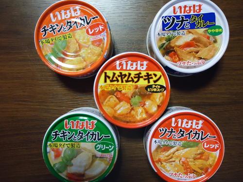 いなばの100円缶詰シリーズ_b0252992_1153388.jpg