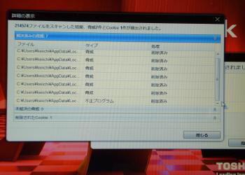 c0125996_62034.jpg