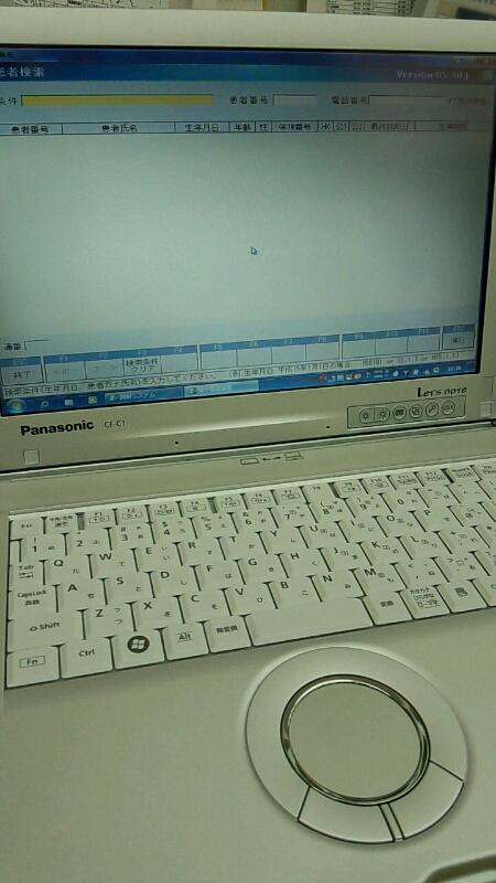 パナソニックPanasonic レセプトコンピュータ導入_d0092901_2039521.jpg