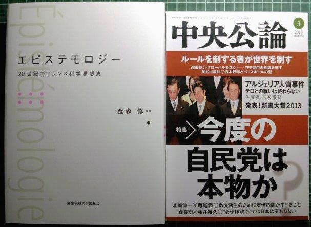 本日搬入:江川隆男『超人の倫理』河出ブックス、など_a0018105_17195091.jpg