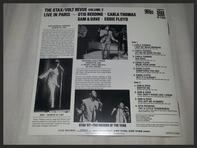 THE STAX / VOLT REVUE VOLUME 2 LIVE IN PARIS_b0042308_010587.jpg