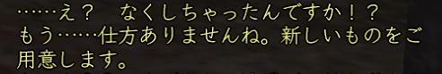 b0077913_0564280.jpg