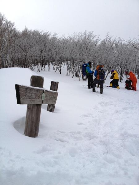 冬の赤城山-黒檜山_c0177814_20453082.jpg
