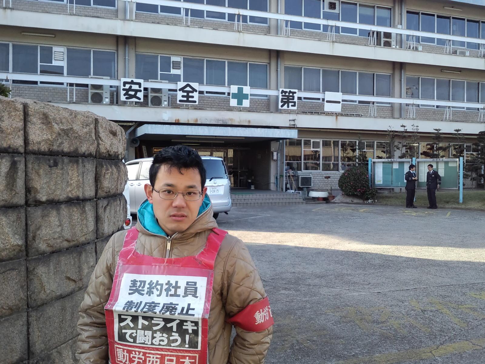 岡山機関区で朝ビラ_d0155415_1515827.jpg