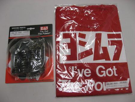 赤いTシャツ!!!_f0231916_22152648.jpg