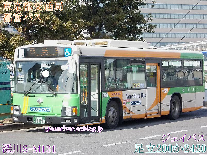 東京都交通局 S-M131_e0004218_2181731.jpg