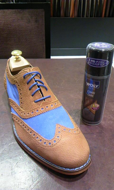 コンビ靴の強-い味方!_b0226322_18153312.jpg