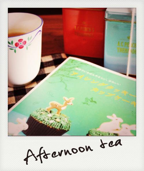 デンマーク王室御用達・北欧最古の紅茶専門店A.C.PERCH\'S・A.C.パークス_a0283024_1249335.jpg