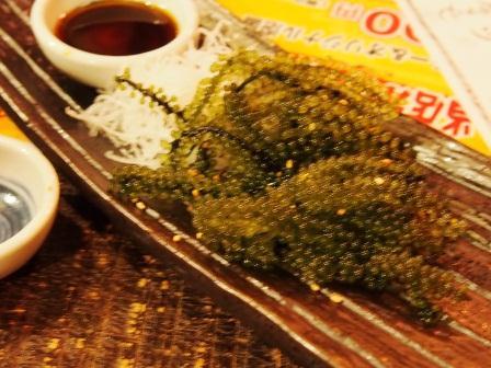 鯛とトマトのネギみょうがサラダ_d0104926_640354.jpg