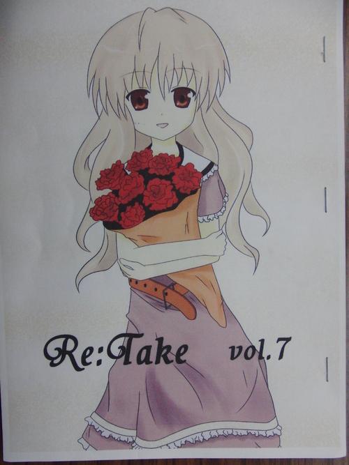 Re:take! 文芸部の歴史!!_f0186726_20294820.jpg
