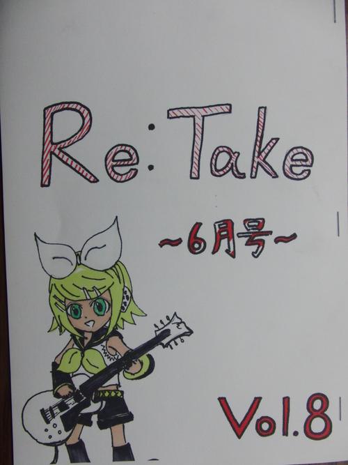 Re:take! 文芸部の歴史!!_f0186726_2030490.jpg
