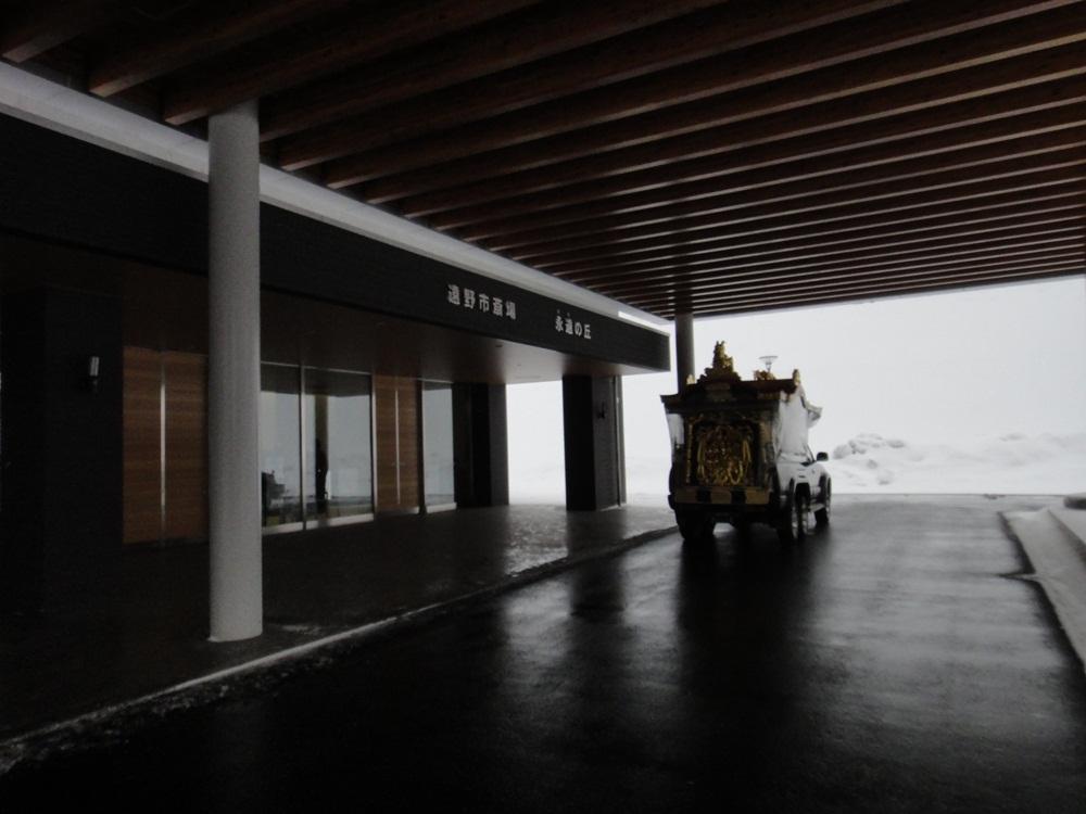 猛吹雪の一日_c0111229_1815996.jpg