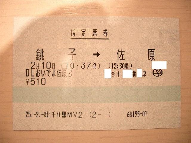b0283432_235396.jpg