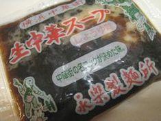 湘南の中華丼_c0134734_0251249.jpg