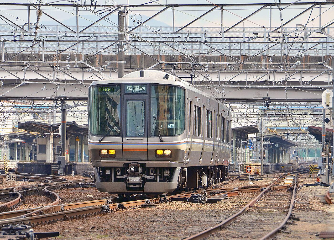広島223系試運転再開続報_a0251146_2352535.jpg