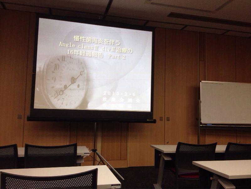2013/02/08 救歯会例会_b0112648_2231529.jpg