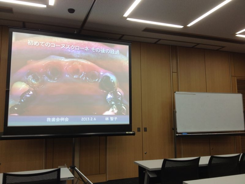 2013/02/08 救歯会例会_b0112648_223162.jpg