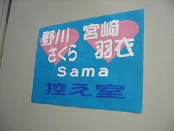大阪やでー☆_d0174765_01724.jpg