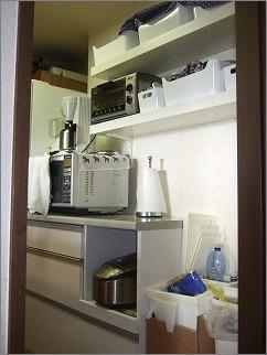 整理収納サービス実例その42(キッチン)_c0199166_8403370.jpg