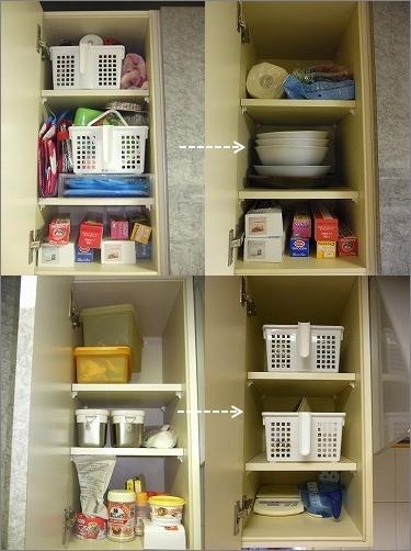 整理収納サービス実例その42(キッチン)_c0199166_923243.jpg