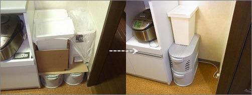 整理収納サービス実例その42(キッチン)_c0199166_9404435.jpg