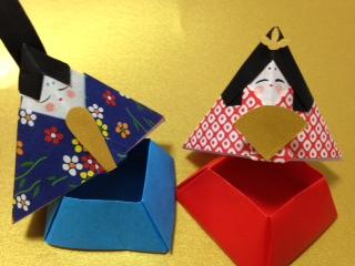 折り紙で飾る、おひな様 : QPの ... : 雛人形折り紙折り方立体 : 折り方