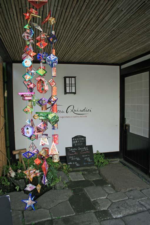 2013年「北鎌倉 吊るし飾りのある街」開催中:2・1~4・7_c0014967_8112791.jpg