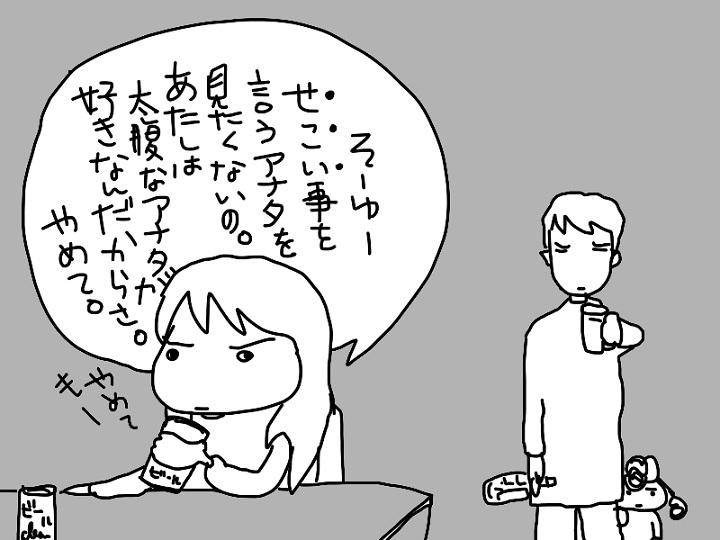 f0096569_7312032.jpg