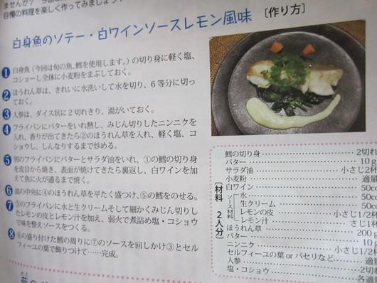 世界の料理_b0224770_8251045.jpg